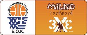 logo milko tournoua 3X3_2k16